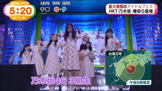 めざましアクア アイドルフェス 乃木坂46 (26)