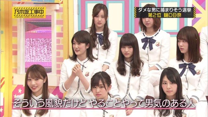 乃木坂工事中 将来こうなってそう総選挙2017⑩ (13)