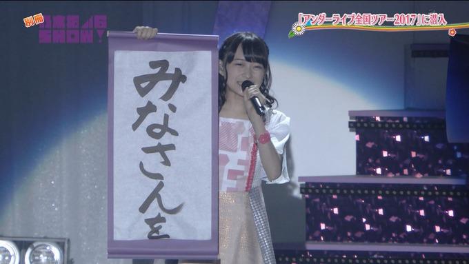 乃木坂46SHOW アンダーライブ (15)