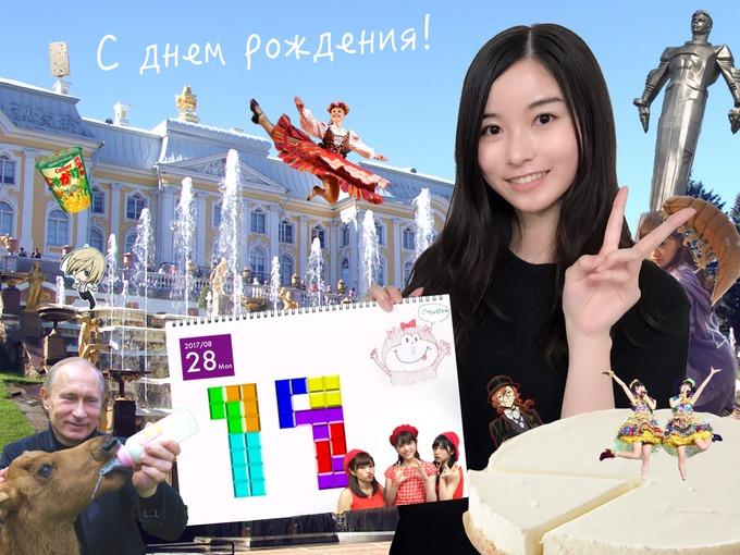 佐々木琴子 誕生祭2017 (5)