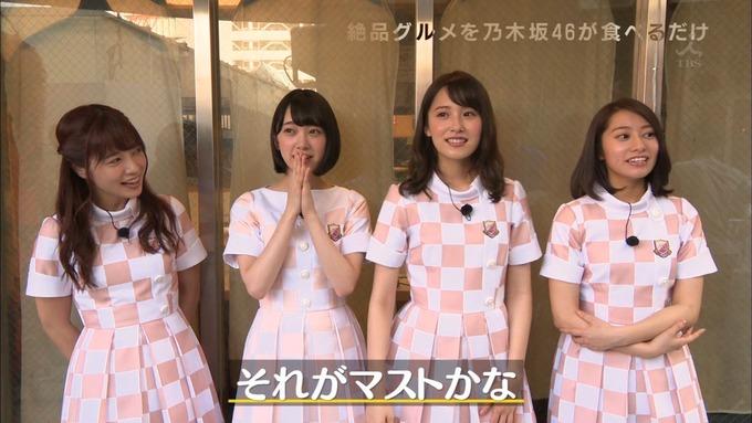乃木坂46の食べるだけ①堀 衛藤 桜井 優里⑧ (19)