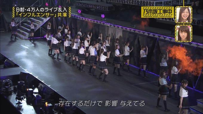 乃木坂工事中 日村密着⑦ (98)