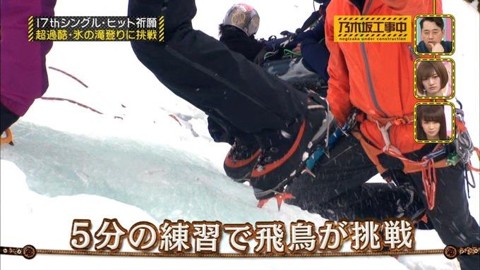 乃木坂工事中 17枚目ヒット祈願 齋藤飛鳥 (4)