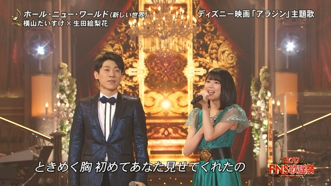 6 FNS歌謡祭② (17)