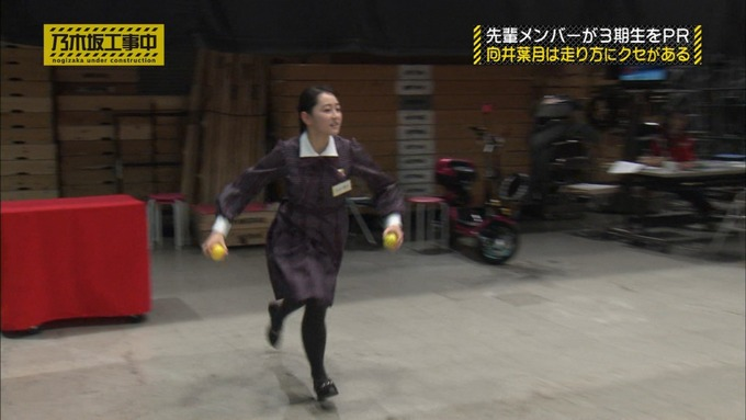 乃木坂工事中 齋藤飛鳥が向井葉月を紹介 (490)