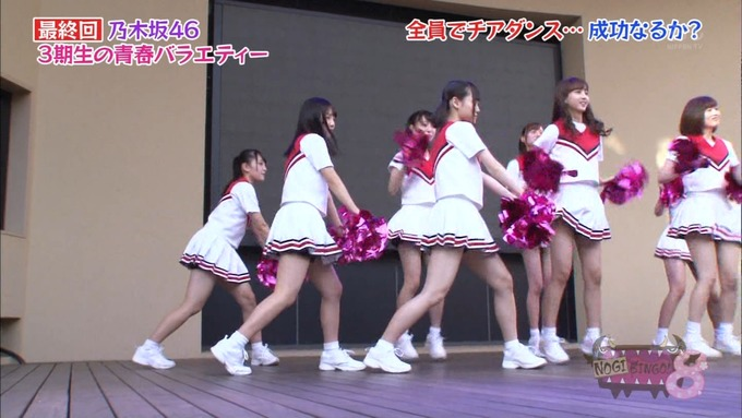 NOGIBINGO83期生 最後の試練⑥ (5)