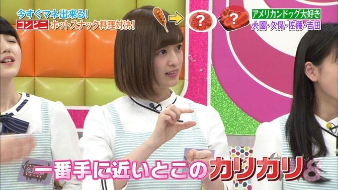 NOGIBINGO8 ホットスナック選手権 史緒里 綾乃 桃子 楓 (7)