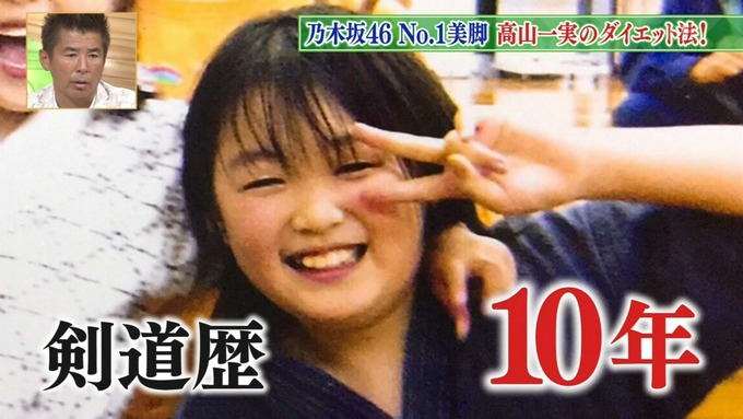 31 ダウンタンDX 高山一実 (14)