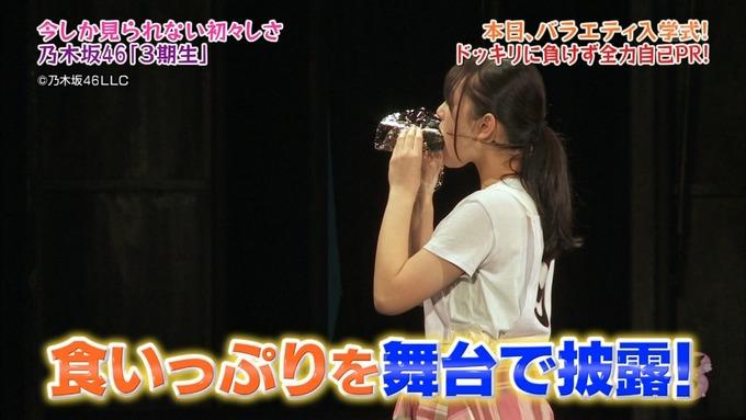NOGIBINGO8!向井葉月 自己PR (17)