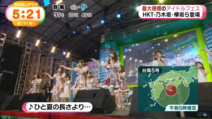 めざましアクア アイドルフェス 乃木坂46 (44)