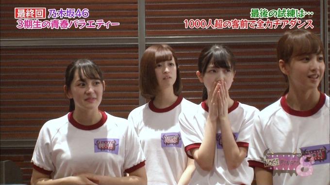 NOGIBINGO83期生 最後の試練③ (4)