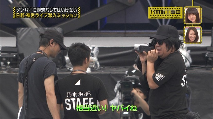 乃木坂工事中 日村密着⑥ (39)