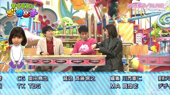 9 ライオンのグータッチ 西野七瀬 (5)