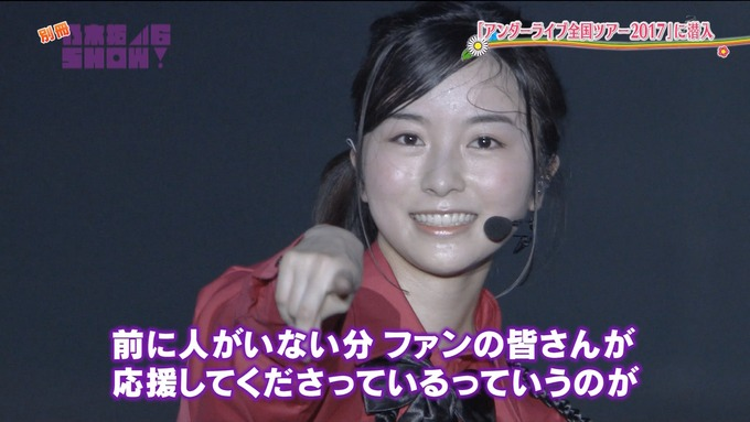 乃木坂46SHOW アンダーライブ (62)