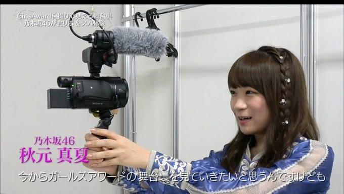 30 めざましテレビ GirlsAward  A (19)