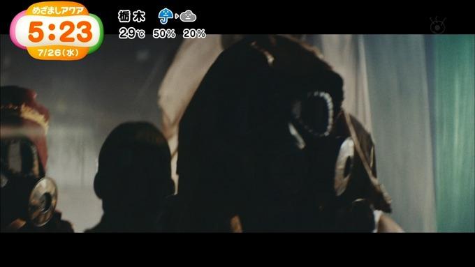 めざましアクア 女は一人じゃ眠れない MV (25)