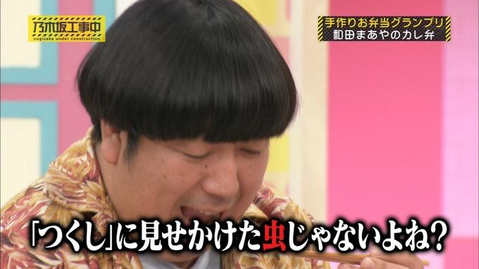 乃木坂工事中 お弁当グランプリ 和田まあや③ (12)