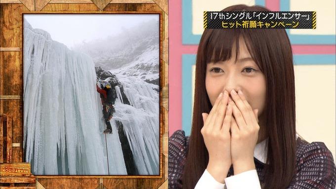 乃木坂工事中『17枚目シングルヒット祈願』氷の滝登り (42)