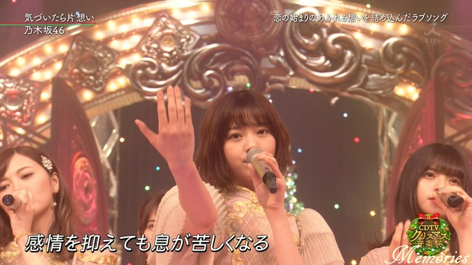 25 CDTVクリスマス 乃木坂46 (71)