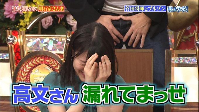 26 誰もしらない明石家さんな 生田絵梨花 (24)