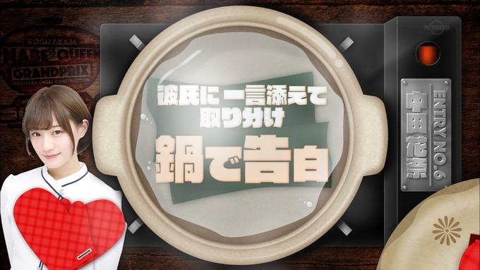 乃木坂工事中 鍋女王決定戦2⑭ (1)
