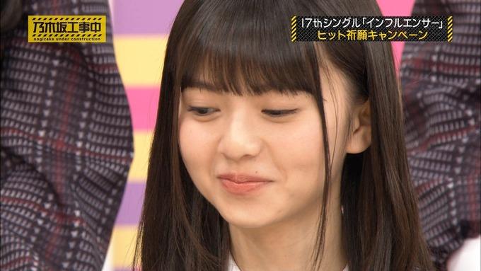 乃木坂工事中『17枚目シングルヒット祈願』氷の滝登り (36)