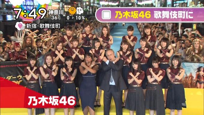 ZIP ワンダーウーマンイベント 乃木坂46 (1)