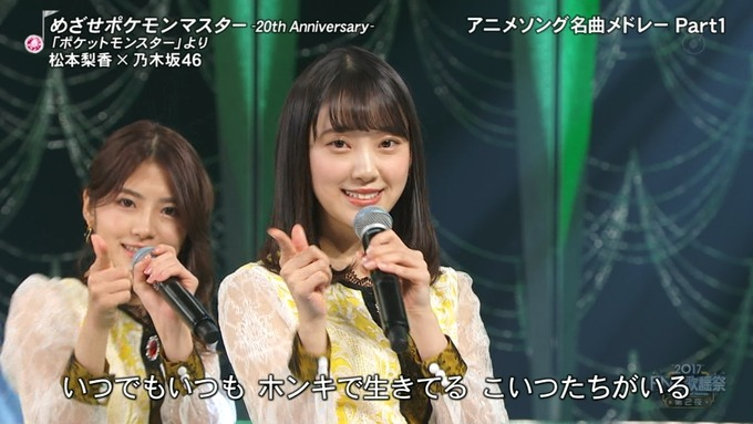 13 FNS歌謡祭 ① (59)