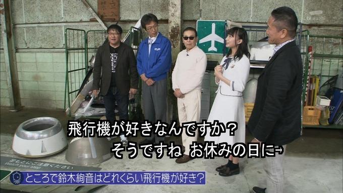 23 タモリ倶楽部 鈴木絢音① (34)