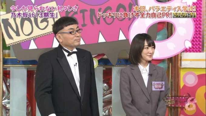 NOGIBINGO8 吉田綾乃クリスティー 自己PR (52)