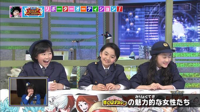 20 ジャンポリス 生駒里奈 (6)