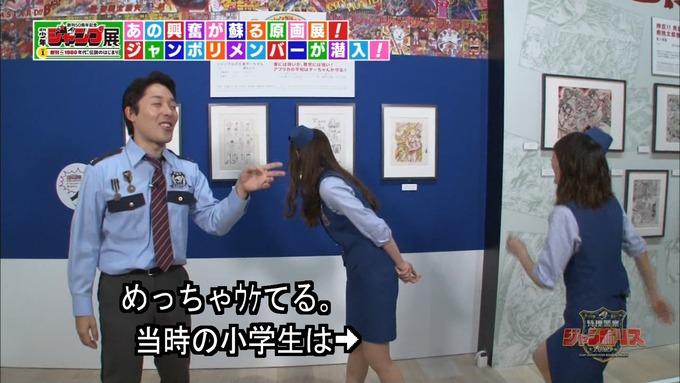 7 ジャンポリス 生駒里奈 (11)