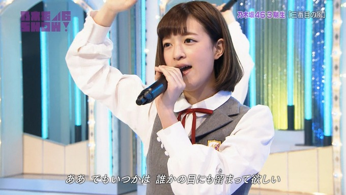 乃木坂46SHOW 新しい風 (49)