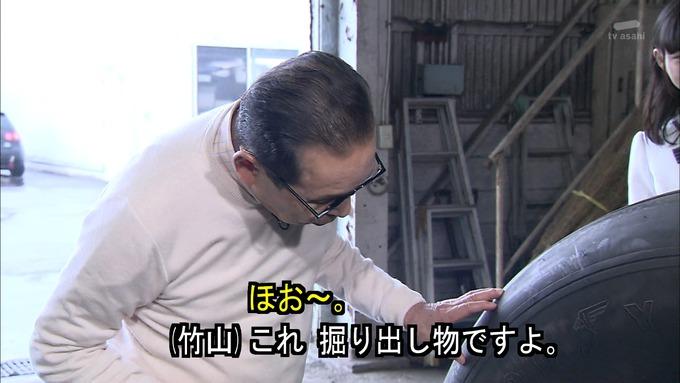 23 タモリ倶楽部 鈴木絢音① (24)