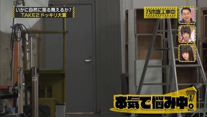 【乃木坂工事中】若月佑美『ビックリリアクション大賞』 (26)