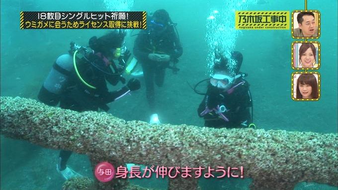 乃木坂工事中 18thヒット祈願③ (52)