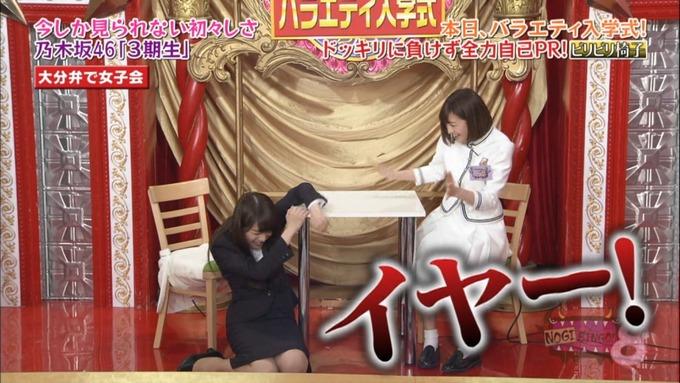 NOGIBINGO8 吉田綾乃クリスティー 自己PR (110)