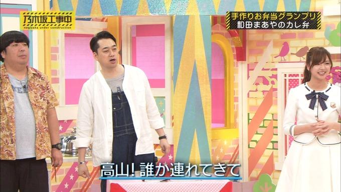 乃木坂工事中 お弁当グランプリ 和田まあや③ (47)