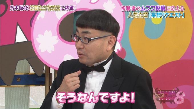 NOGIBINGO8 妄想リクエスト 中元日芽香 渡辺みり愛 星野みなみ (36)