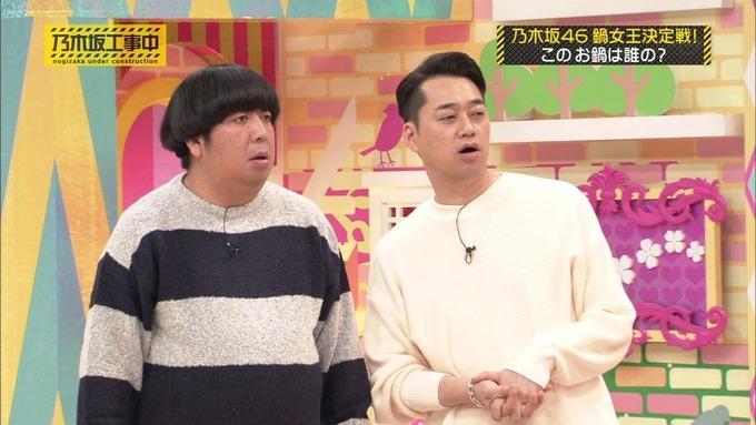 乃木坂工事中 鍋女王決定戦⑥ (12)