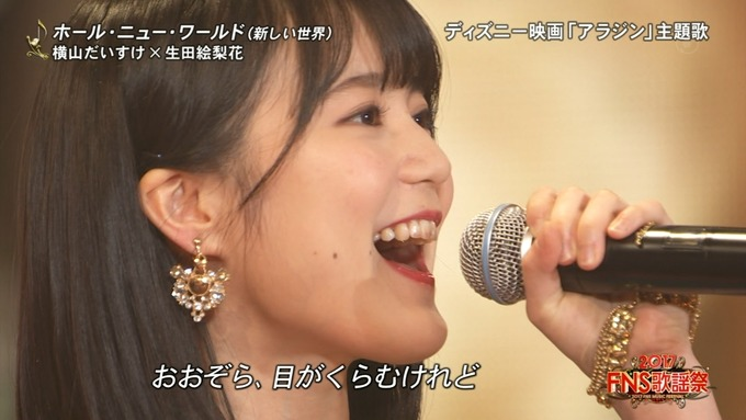 6 FNS歌謡祭② (14)