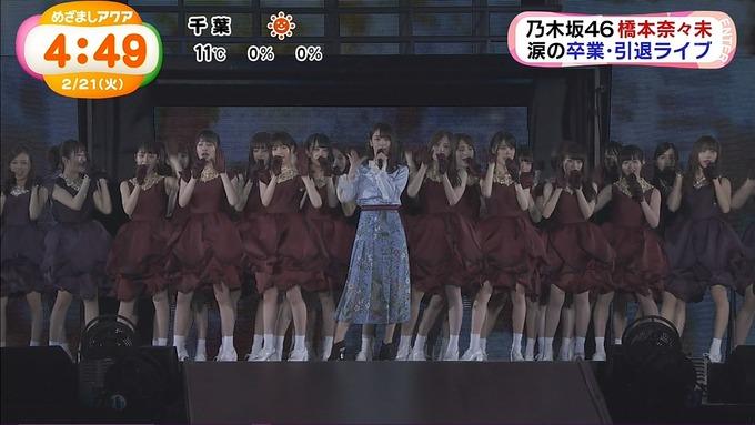 めざましアクア『橋本奈々未卒業コンサート』 (14)