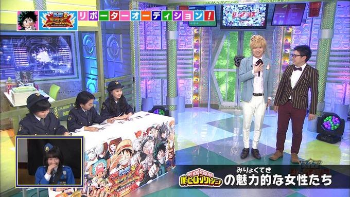 20 ジャンポリス 生駒里奈 (10)