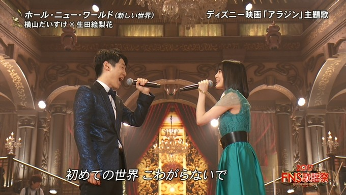 6 FNS歌謡祭② (24)