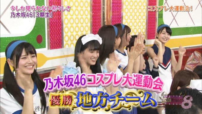 NOGIBINGO8 コスプレ大運動会 久保史緒里VS向井葉月2 (55)