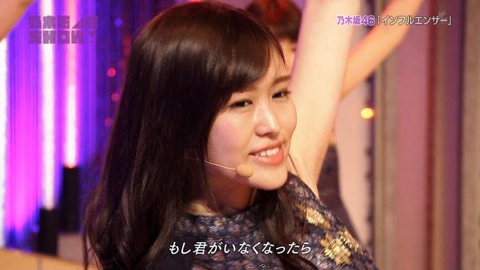 乃木坂46SHOW インフルエンサー (79)