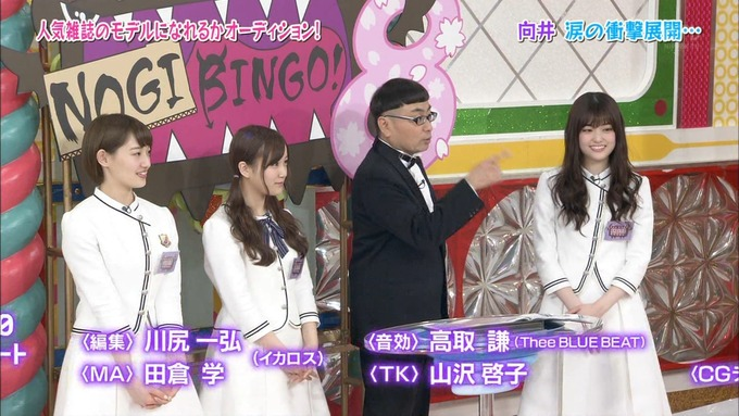 NOGIBINGO8 私服コーデ 向井葉月モデルデビュー (14)