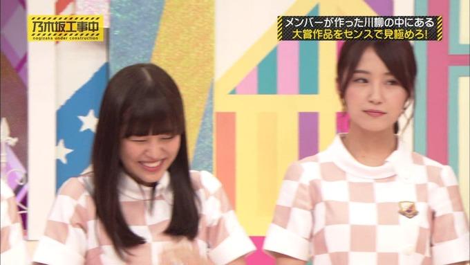 乃木坂工事中 センス見極めバトル② (12)