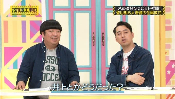 乃木坂工事中 17枚目ヒット祈願 6人成功 (92)