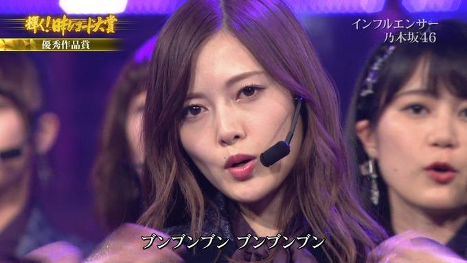 30 日本レコード大賞 乃木坂46 (34)